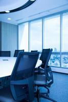 sala de reuniões. foto