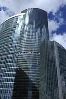torres de escritórios foto