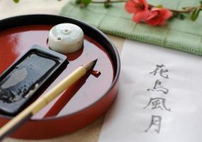 caligrafia oriental foto