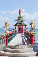 santuário chinês foto