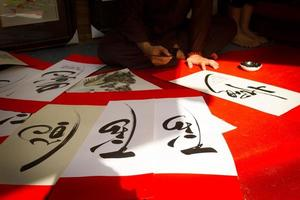 caligrafia vietnamita foto