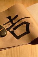 lição de caligrafia