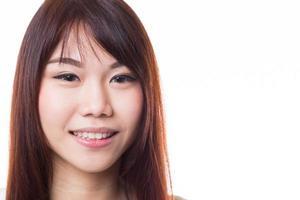 cara asiática foto