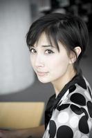 retrato asiático foto