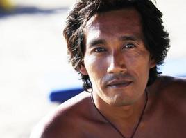 homem asiático foto