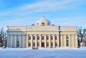 Helsinque. biblioteca da universidade foto