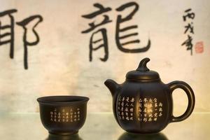jogo de chá chinês foto