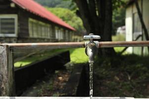 蛇口 água potável foto