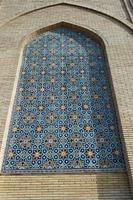 ornamentos e padrões em arquitetura da Ásia central. foto