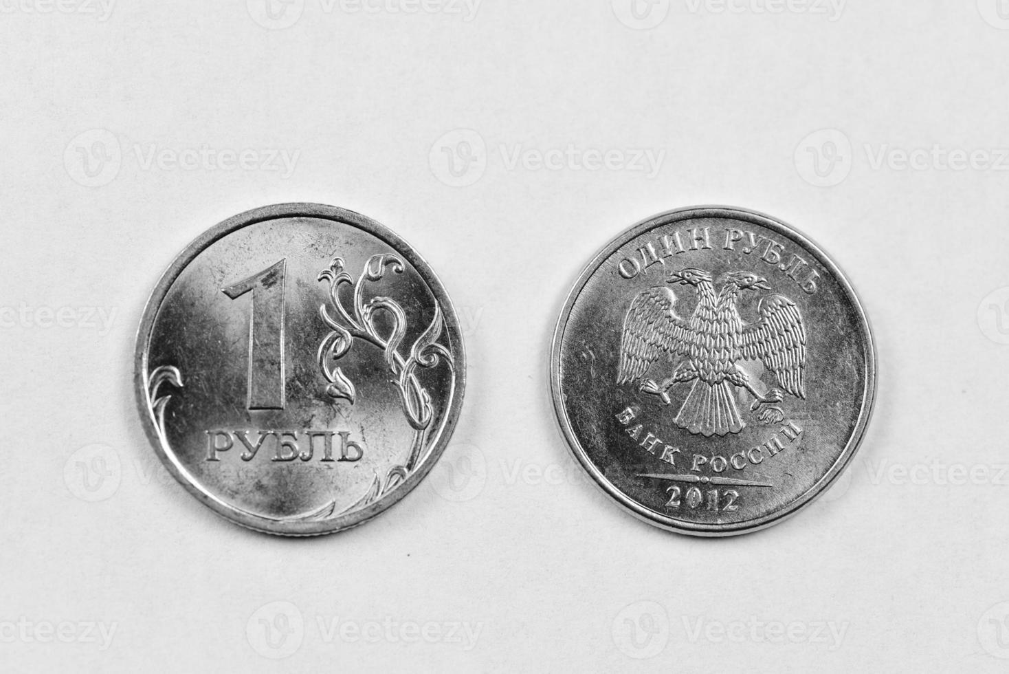 russische Münze - 1 Rubel foto