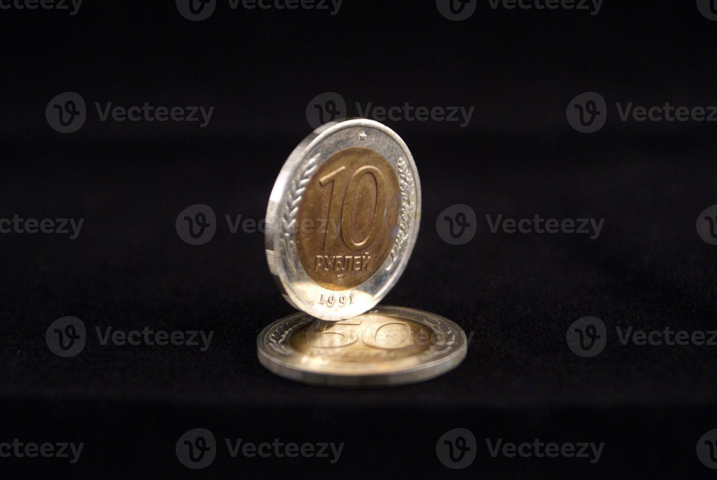 alte 10 Rubel foto