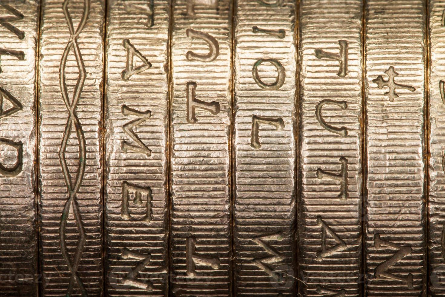 Britische Pfund-Münzen foto
