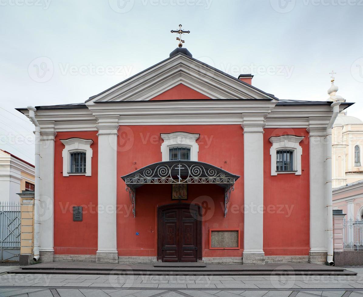 Kirche der drei Hierarchen ökumenisch foto