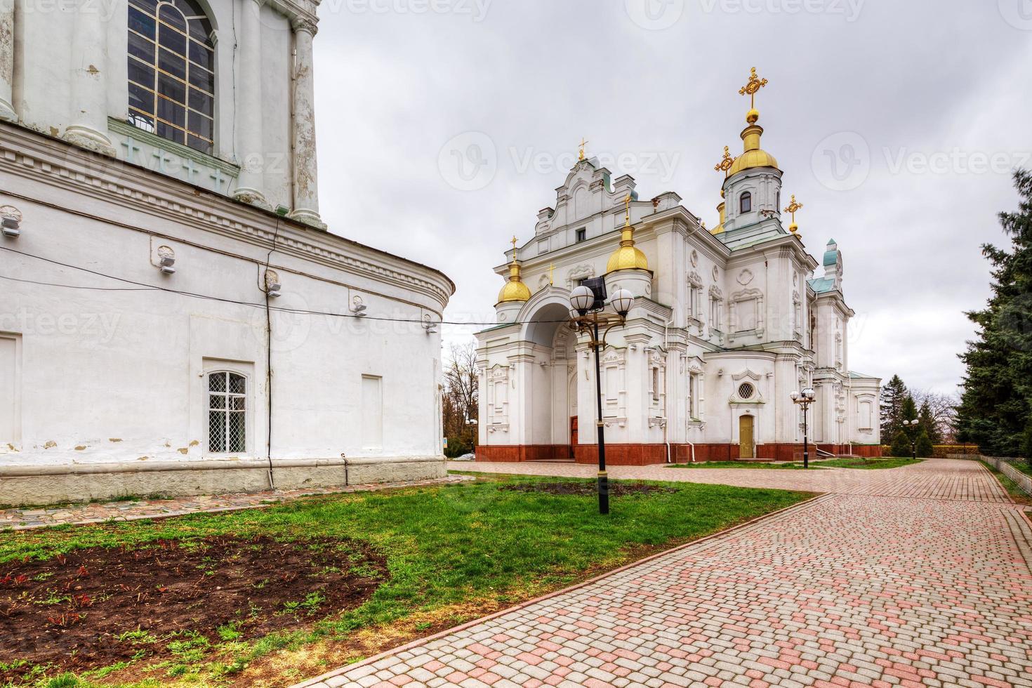 Architektur von Poltawa. Ukraine. foto