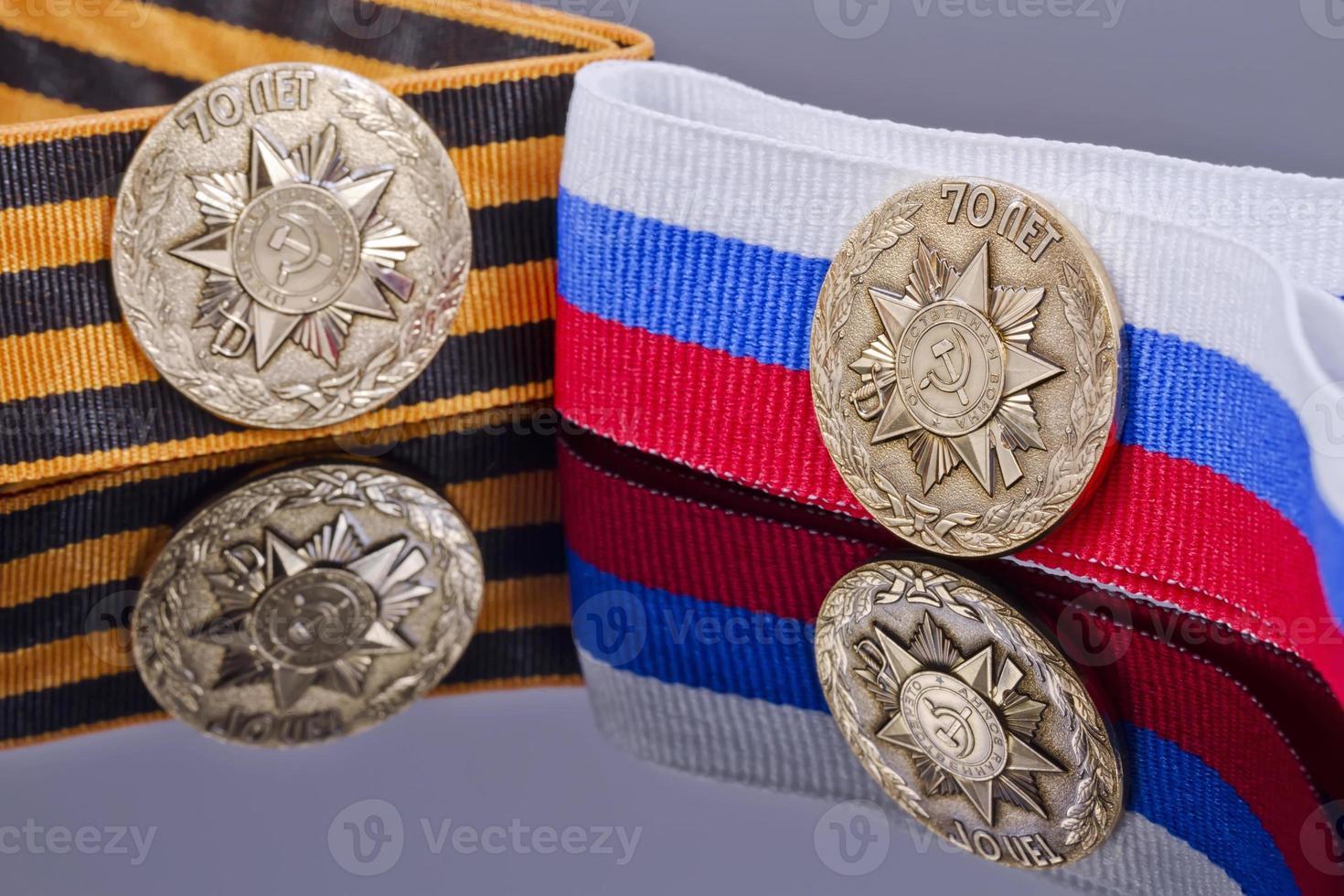 Abzeichen an der Münze Saint-Petersburg für den Tag des Sieges foto