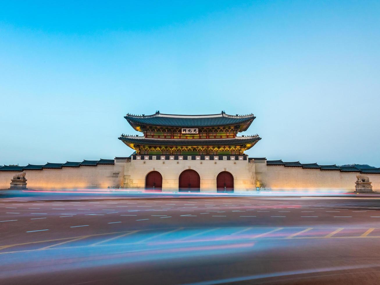 Gyeongbokgung Palast Wahrzeichen der Stadt Seoul in Südkorea foto