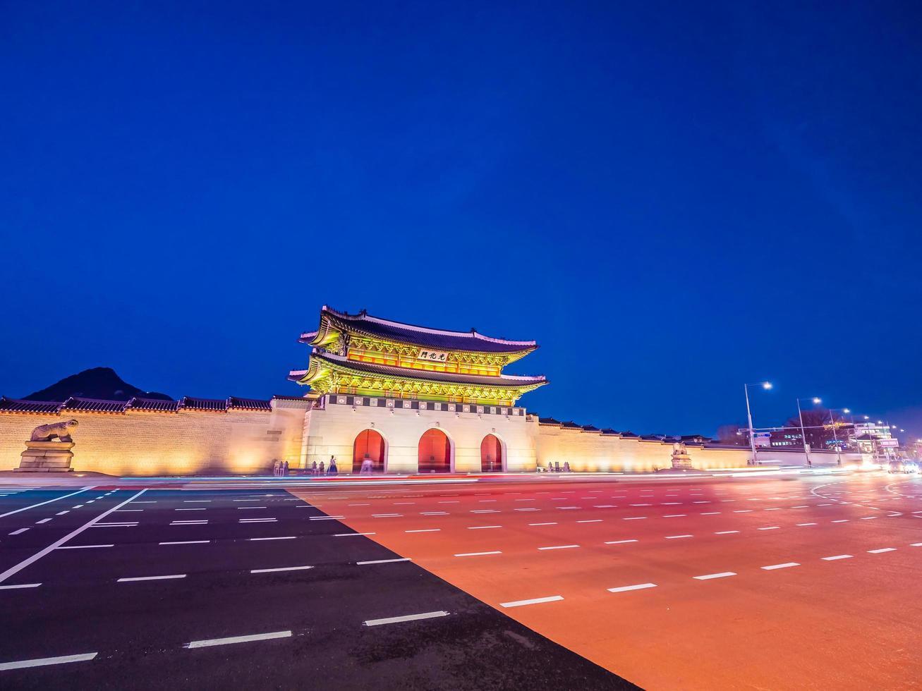 Gyeongbokgung Palast, Seoul Stadt in Südkorea foto