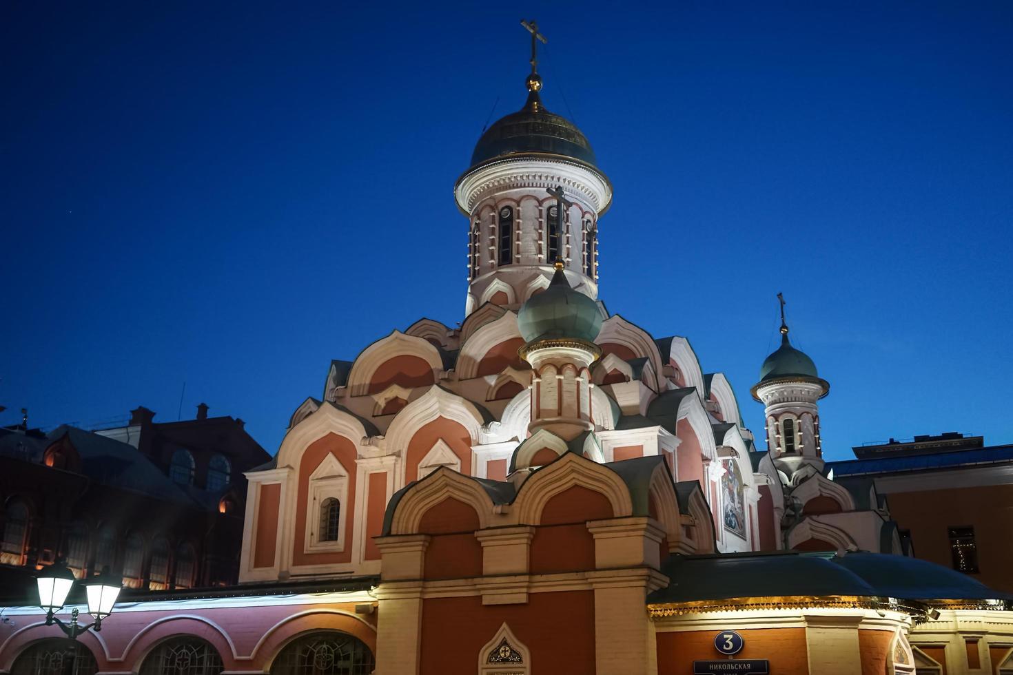 Architektur der russischen Hauptstadt. foto