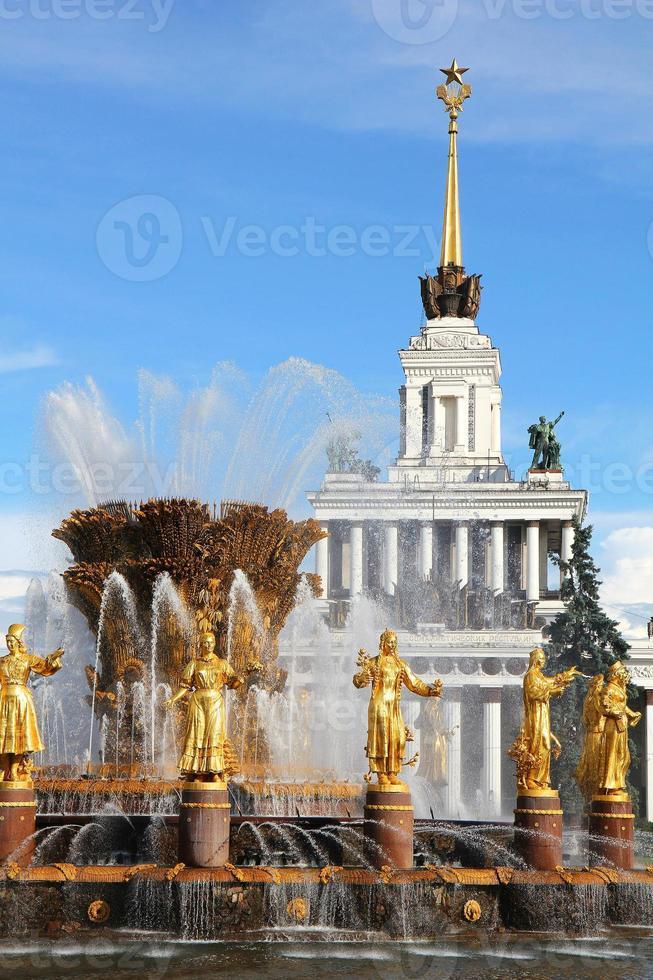 Brunnen der Freundschaftsvölker, Moskau, Russland foto