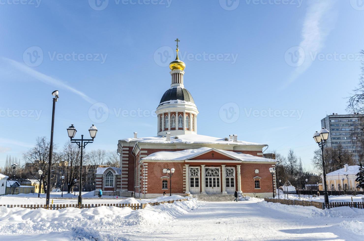 orthodoxe Kirche in Moskau, Russland Winter, foto