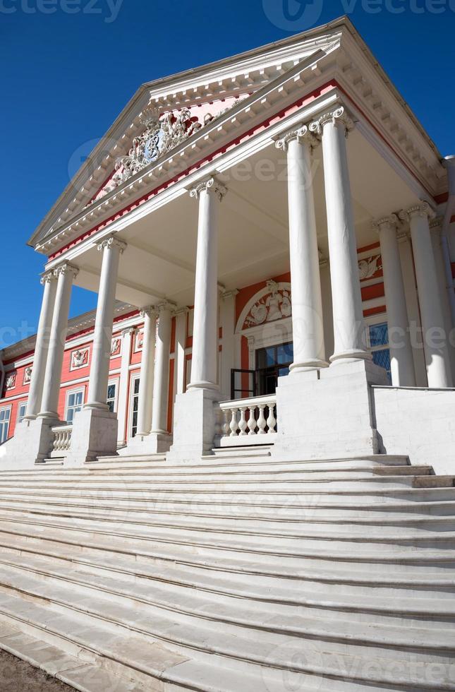 Kuskovo Treppe foto