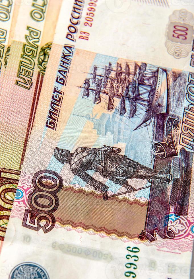russische Geld Nahaufnahme foto