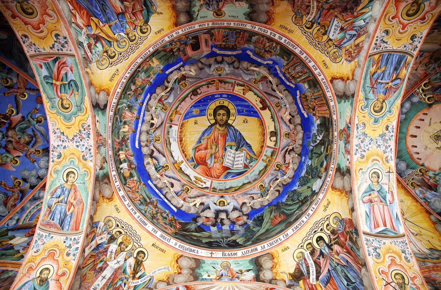 jesus fresco rila kloster foto
