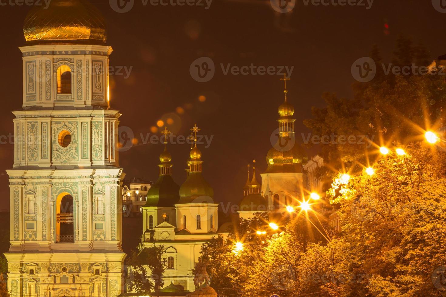 st. Sophia Kathedrale foto