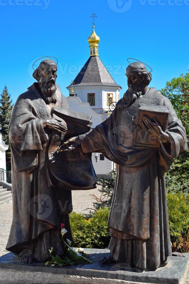 Denkmal für Cyril und Methodius foto