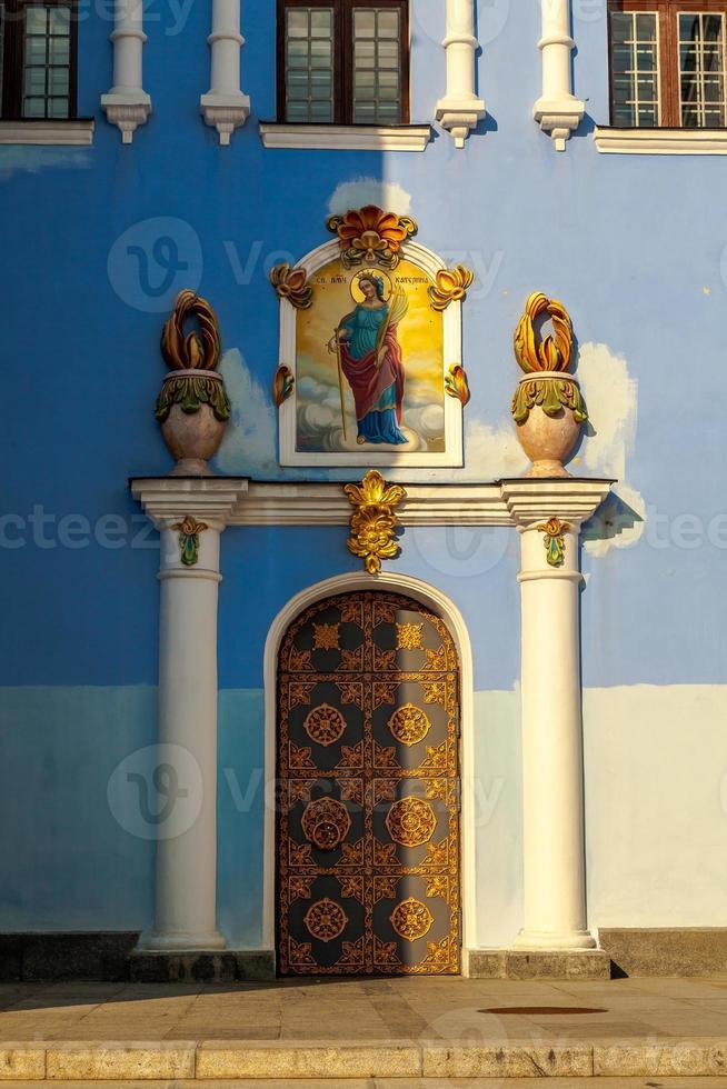 Ein Eingang zur Saint Michael Kirche in Kiew foto