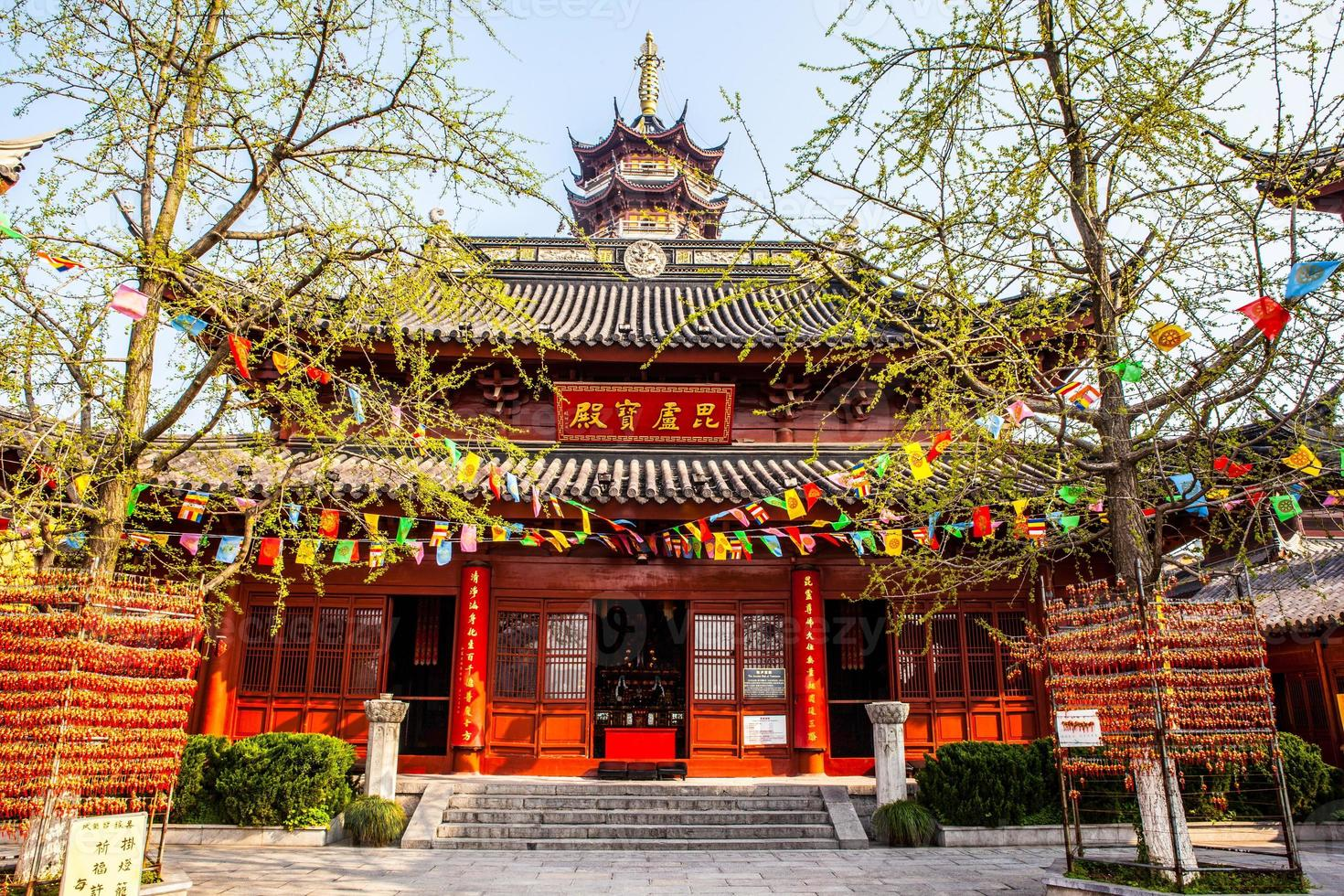 Jiming Tempel in Nanjing Stadt foto