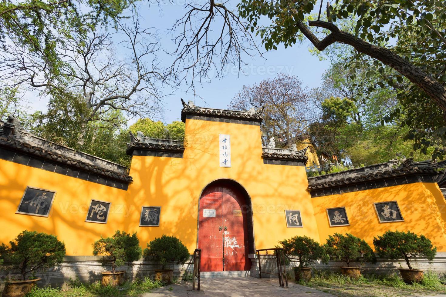 Haupteingang des Jiming-Tempels, Nanjing, Provinz Jiangsu, China. foto