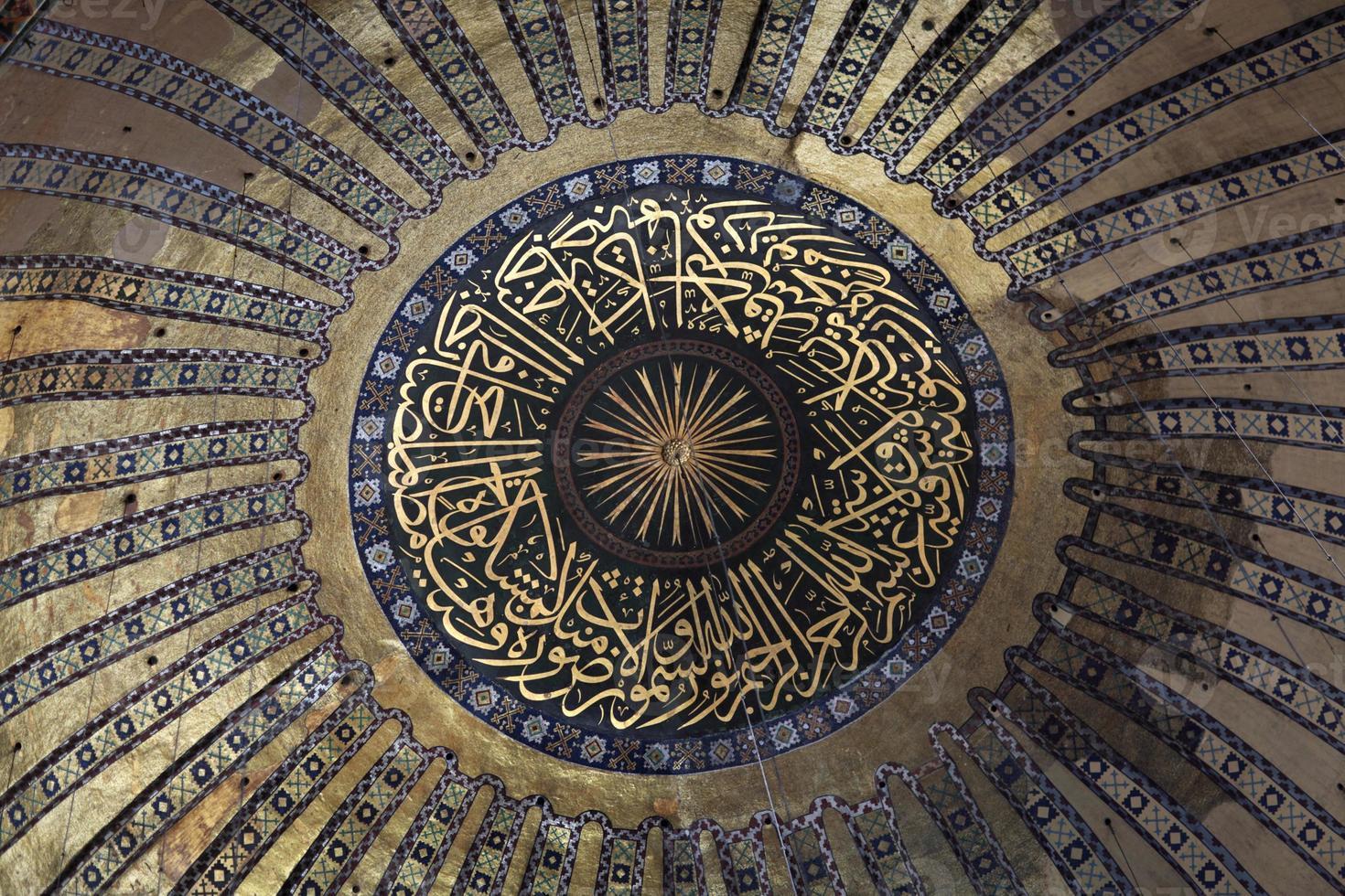 Hauptkuppel von Hagia Sophia foto