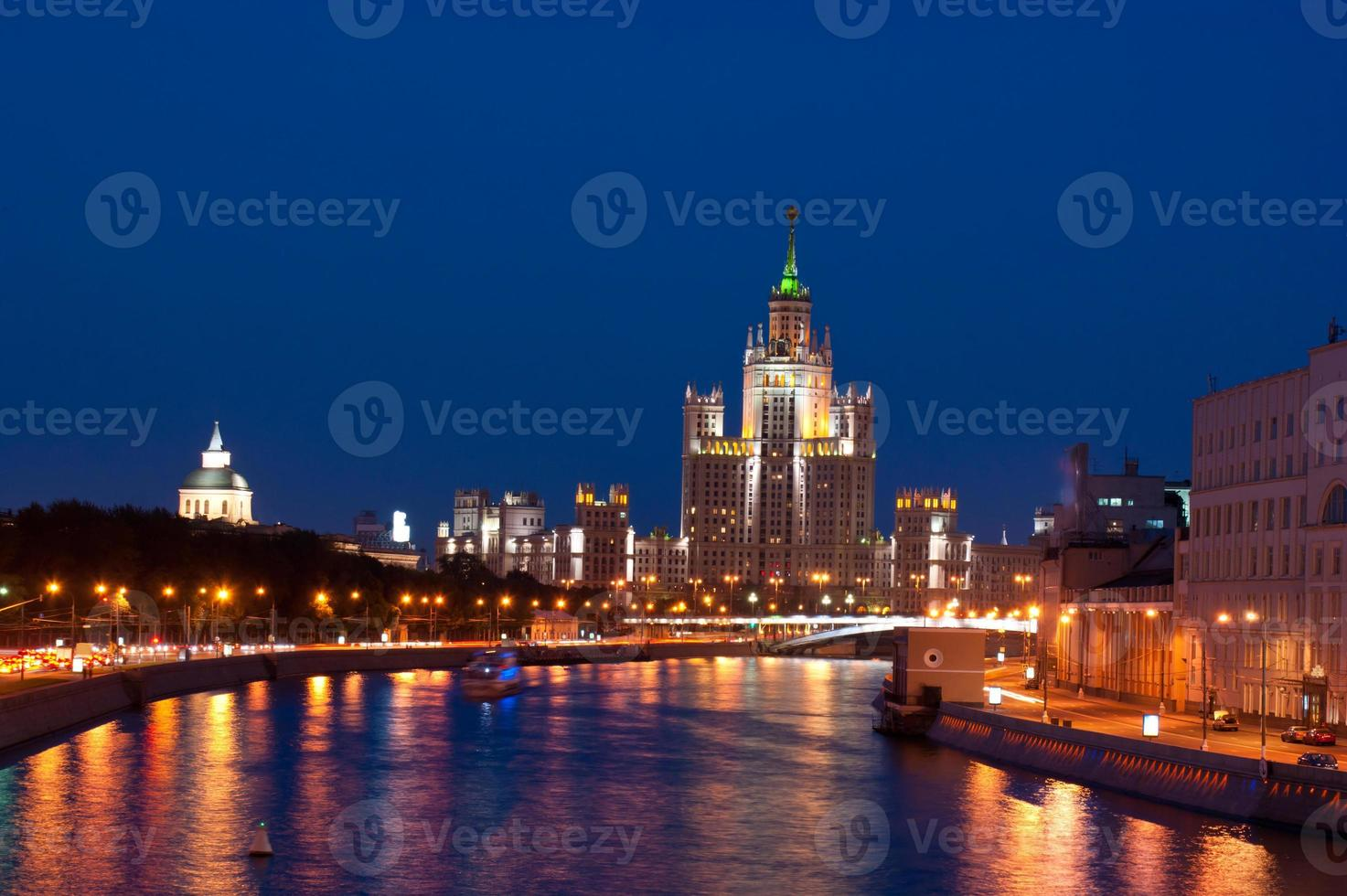 das Hochhaus von Moskau foto