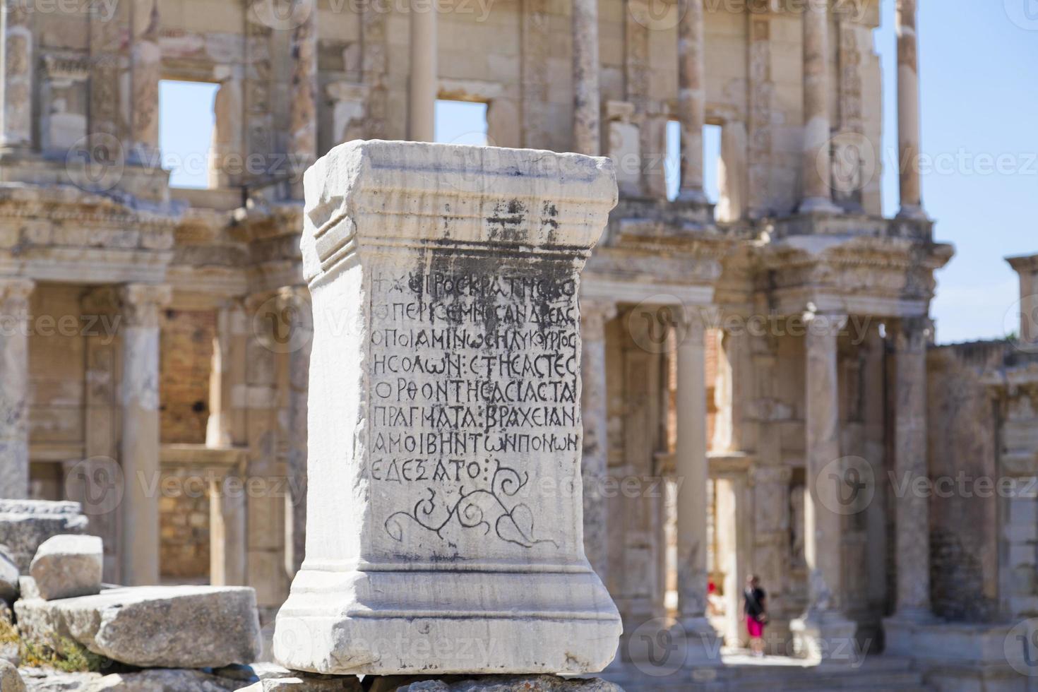 alte Stadt des Ephesus foto