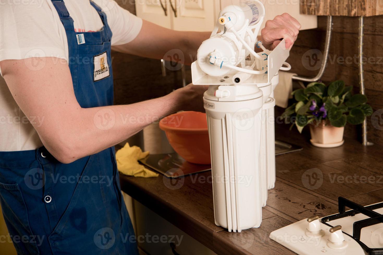 Wasserfilter. foto