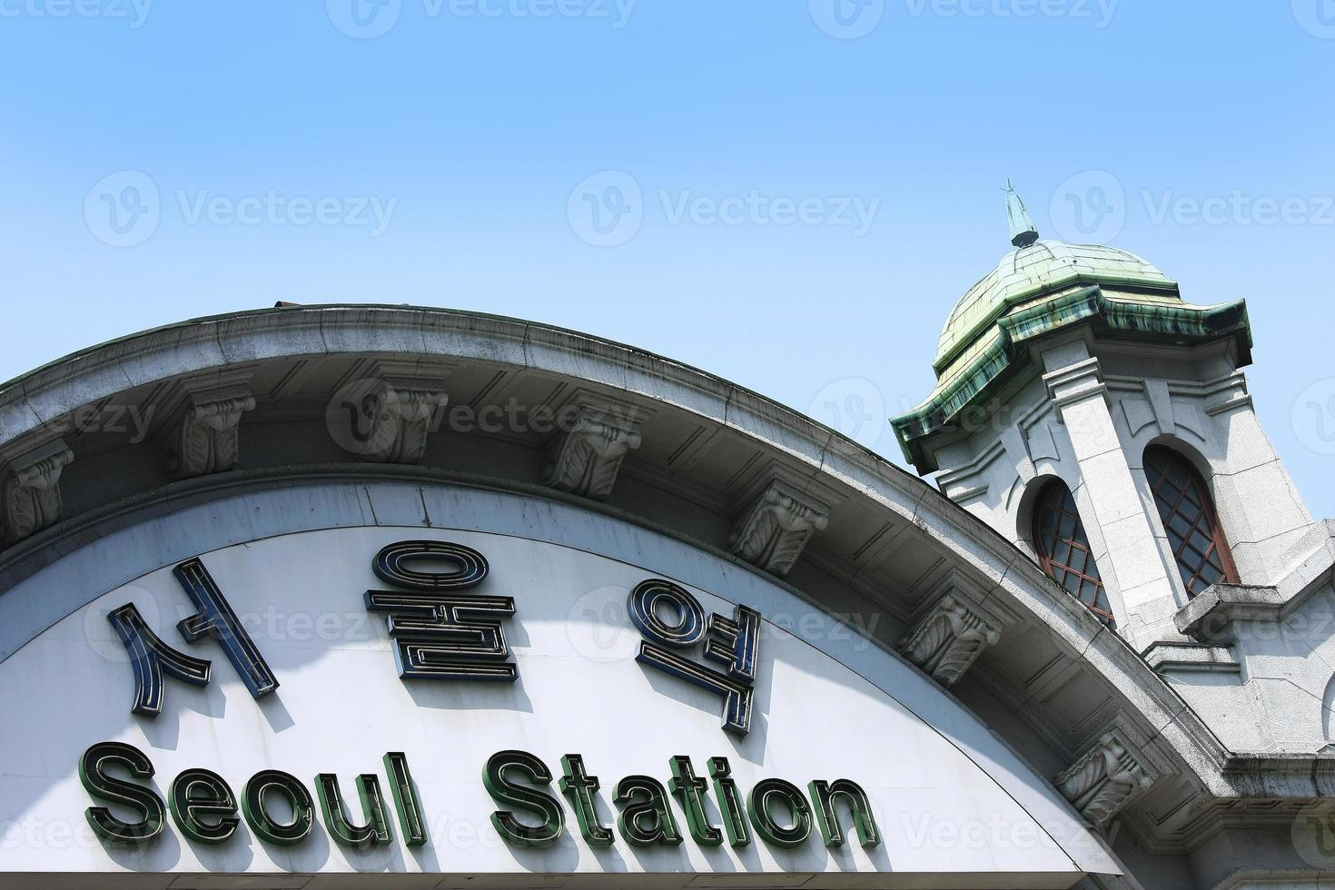 Seoul Station foto