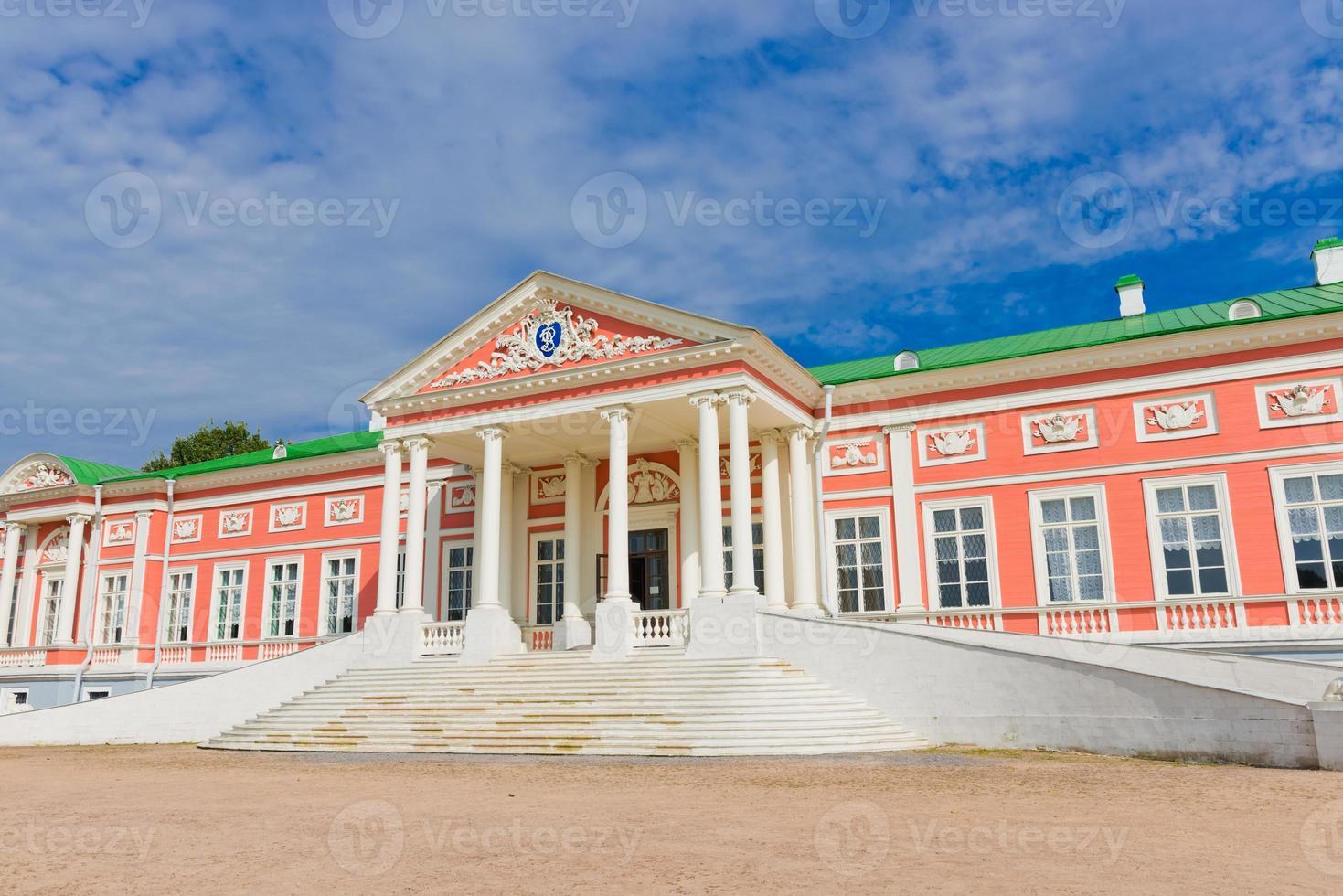 Fassade des Kuskovo-Palastes foto