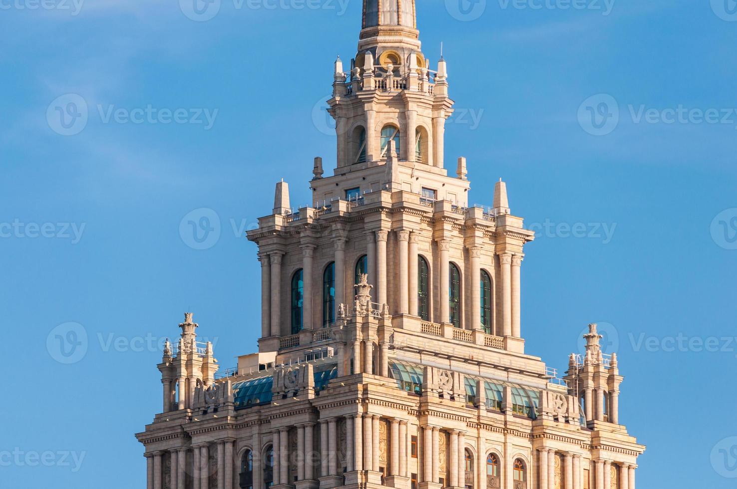 Teil des Hauses mit einem Turm foto