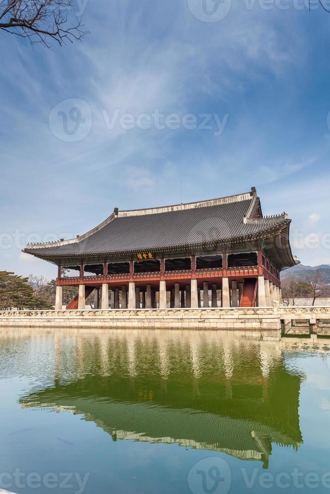 Gyeongbokgung Palast in Seoul, Südkorea foto