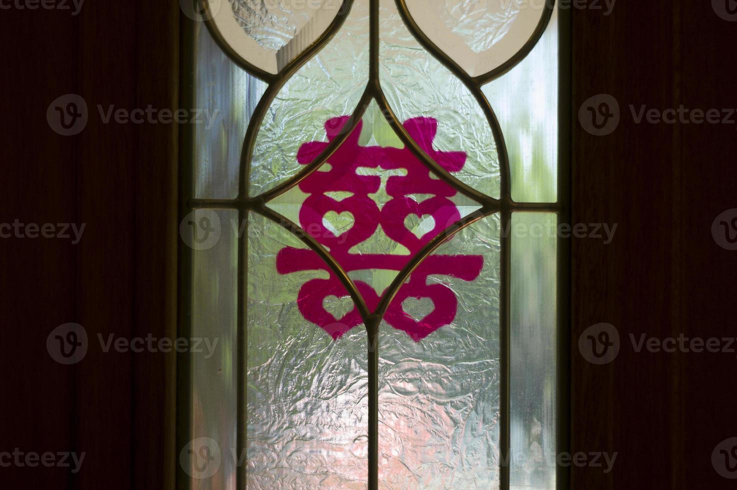 Chinesische traditionelle Hochzeitskultur - doppeltes Glück foto
