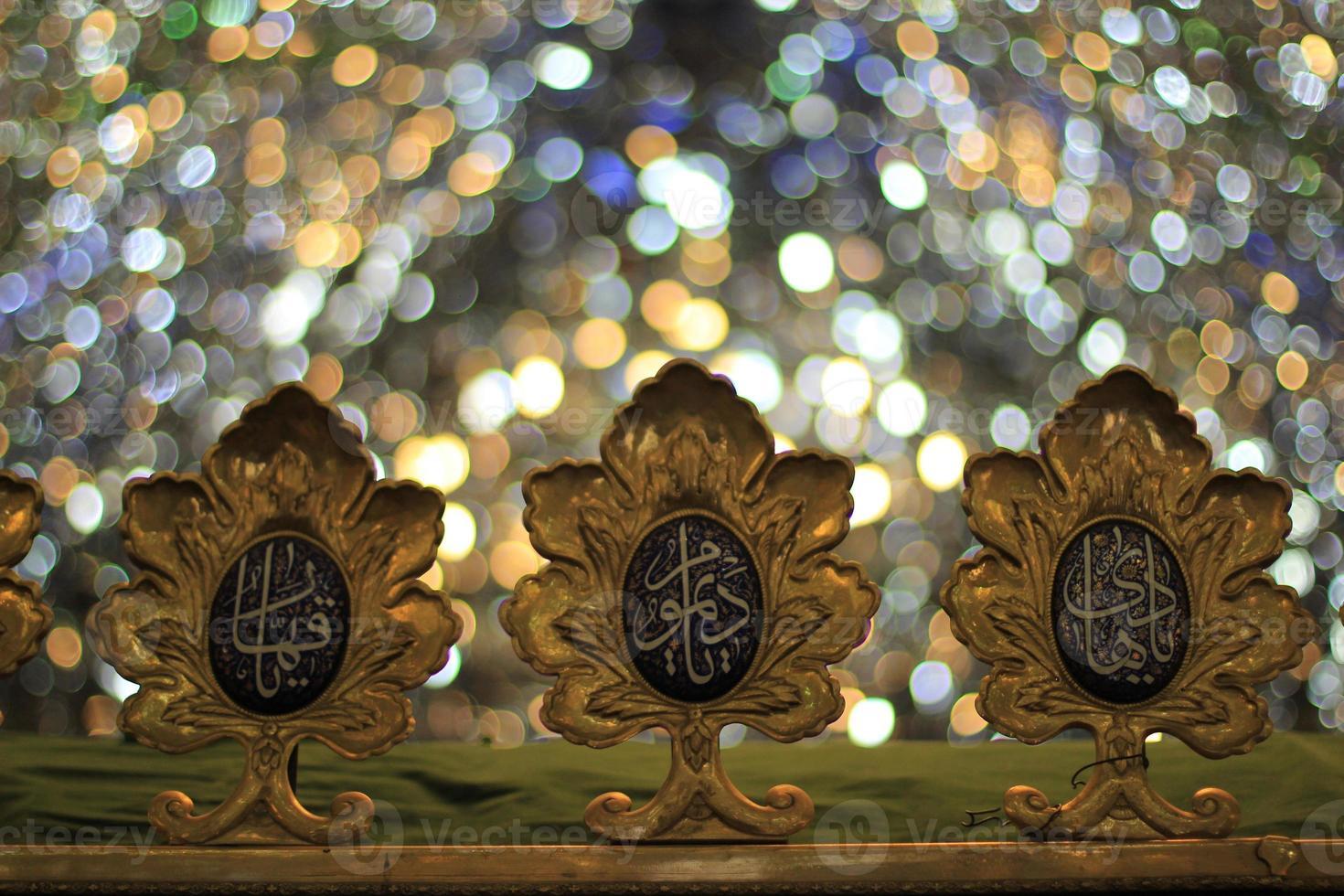 Ali ibn Hamza Schrein foto