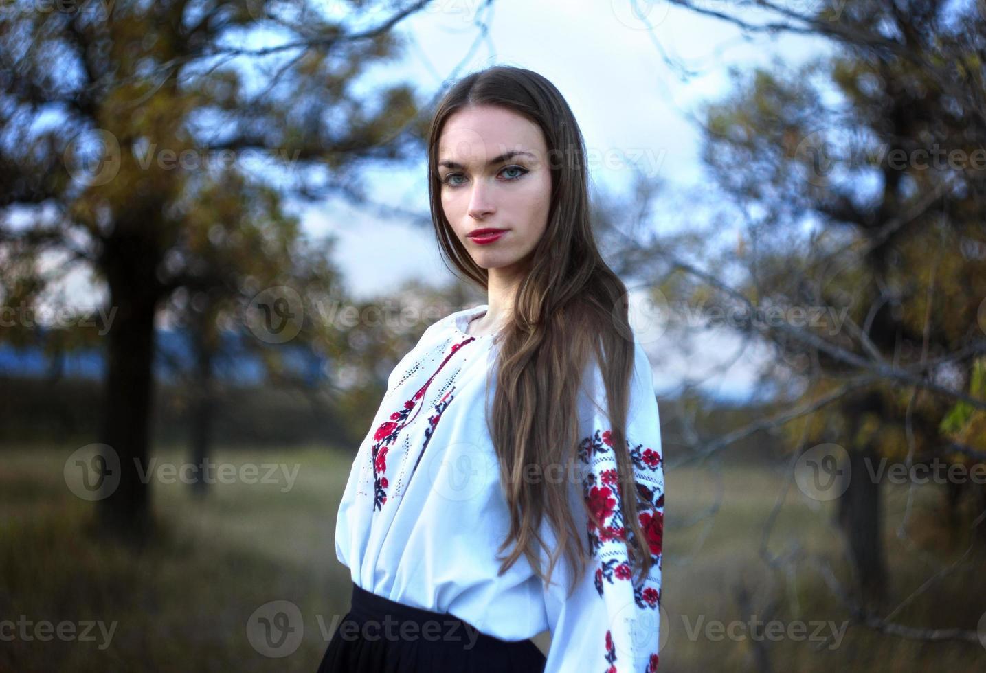 ukrainische Frau foto