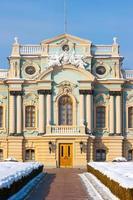Mariinsky Palast in Kiew foto