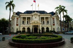 Taichung Rathaus foto