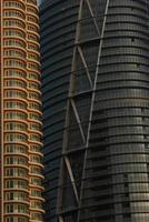 Gebäudeansicht foto
