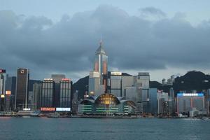 Skyline von Hongkong foto