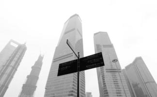 das moderne Gebäude foto