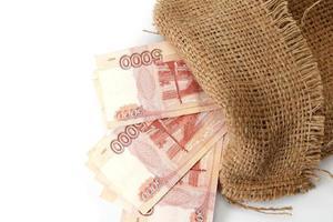 Nahaufnahme der russischen Banknoten. fünftausend Rubelnoten