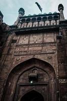 Mogul-Architekturdetail des roten Forts, Neu-Delhi, Indien foto